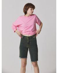 Bouton - Tin Denim Shorts - Mint - Lyst