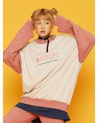 BUBP - [unisex] Sweatshirt_pink - Lyst