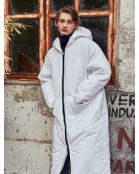 YAN13 - [unisex]overfit Long Padding Coat 3 Color - Lyst
