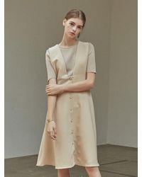 YAN13 - V Hollow Flare Dress_beige - Lyst
