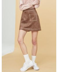 MILLOGREM - Embroidered Suede Skirt - Brown - Lyst