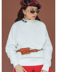 CANLEAP - [unisex] Turtle Neck Sweatwhirt White - Lyst