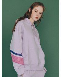 W Concept - Mic Bias Print Hoodie Violet - Lyst