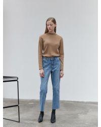 NILBY P - N Basic Knit Pullover Beige - Lyst