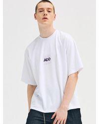 Add - [unisex] Logo T Shirts White - Lyst