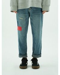 XTONZ - [unisex]xp14 Crop Patchwork Denim Blue - Lyst