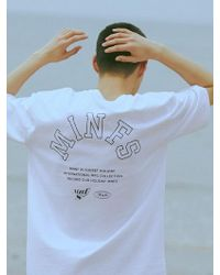 MIGNONNEUF - [unisex] Arch Lettering Tee White - Lyst