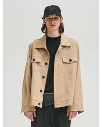 Add - Oversize Jacket Type 1 Beige - Lyst