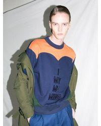 BONNIE&BLANCHE - Love Mtm T Shirt Navy - Lyst