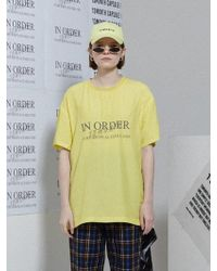 13Month - [unisex] In Order Print Tshirt Yellow - Lyst