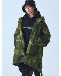 W Concept - Unisex_angle Camo Field Jacket Camo - Lyst
