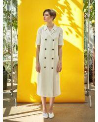 COLLABOTORY - Pin Stripe Double Button Dress - Lyst