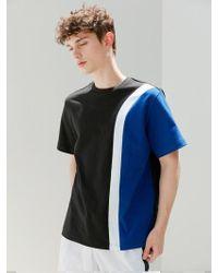 BONNIE&BLANCHE - Summer Nigh Breeze T-shirt - Lyst