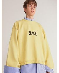 Heich Blade - [unisex] Color Box Knitwear-yellow - Lyst
