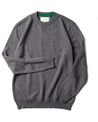 Still By Hand - Elbow Patch Knit Grey - Lyst