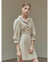 YAN13 - A Line Open Shirts Dress Beige - Lyst