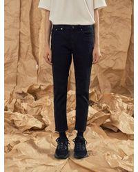 A.GLOWW - Kustom Black Jean - Lyst