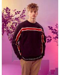 W Concept - [unisex] Ticket Sweatshirt Black - Lyst