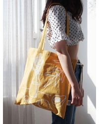 FUNFROMFUN - Sunday Morning Bag_yellow - Lyst
