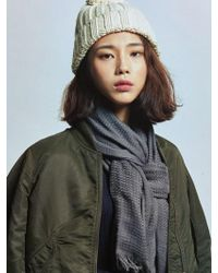 W Concept - Imabari Towel Scarf Wave Long Grey - Lyst