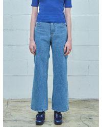 W Concept - Back Pleats Denim Pants - Lyst