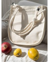 FUNFROMFUN - Rope Shoulder Round Canvas Bag Ivory - Lyst