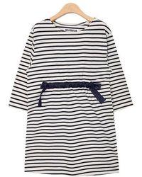 NUISSUE | Stripe Easy Dress Ivory | Lyst