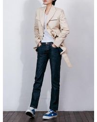 W Concept - Flap Pocket Belted Jacket - Lyst