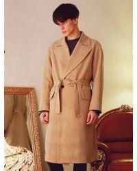 ANOUTFIT - [unisex] Minimal Robe Coat Beige - Lyst
