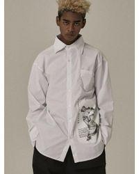 OVERR - [unisex] Basic White Shirts - Lyst