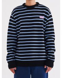 W Concept - Stripe Knit Black - Lyst