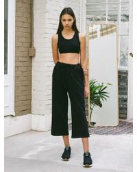 AMUSE MELLOW - Comport Trousers - Lyst