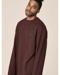 OVERR - 17fw Mnp Burgundy Sweatshirts - Lyst