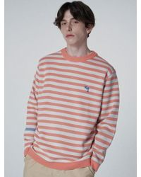 WAIKEI - And Dolphin Striped Knit Coral - Lyst