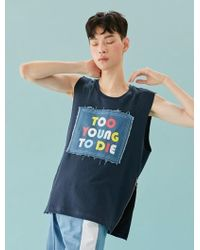 BONNIE&BLANCHE - [unisex] Too Young Sleeveless (navy) - Lyst