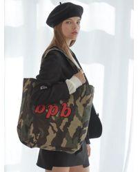 bpb - Bibi Logo Bag_camo - Lyst