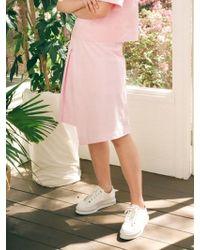 Noir Jewelry - Sol Skirt Pink - Lyst