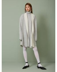 Aheit - Double Weaving Wool Cardigan Melange Grey - Lyst