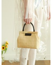Awesome Needs - Raffia Mmbag 3 Color - Lyst