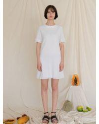 among - A Wave Rib Dress - Lyst