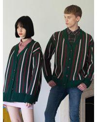 TARGETTO - [unisex] Stripe Cardigan Green - Lyst