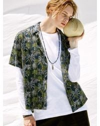 VOIEBIT - V431 Coconut Tree Half-shirt_navy - Lyst