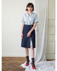 F.COCOROMIZ - Denim Button Skirt - Lyst