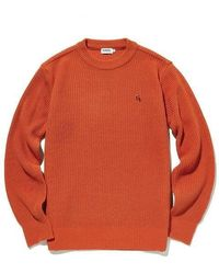 LIFUL MINIMAL GARMENTS - [unisex]kanco Crew Knit Dark Orange - Lyst