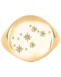 No 13 - Aquarius Constellation Signet Ring 9ct Gold & Diamonds - Lyst