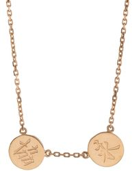 Liwu Jewellery - United Eternity 2 Disc Gold Necklace - Lyst
