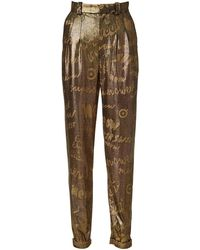 Supersweet x Moumi - Fame Trousers - Lyst