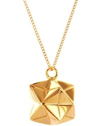 Origami Jewellery - Magic Ball Necklace Gold - Lyst
