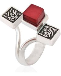 Jude Benhalim - Building Blocks Ring - Lyst