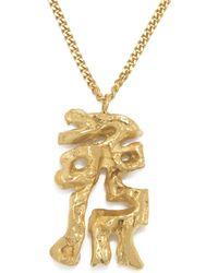 Loveness Lee - Chinese Zodiac Rabbit Horoscope Gold Pendant Necklace - Lyst